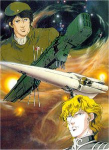 Dessins animés : Les Héros de la Galaxie
