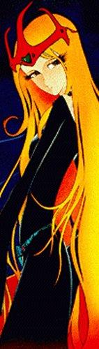 Matsumoto - La Reine du fond des temps
