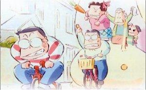 Dessins Animés : Mes Voisins les Yamada