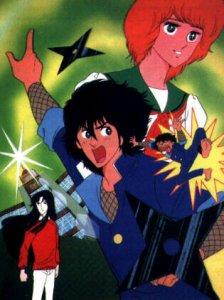 Ninja boy 1983 dessins anim s alwebsite - Dessin anime ninja ...