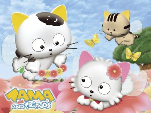 Dessins animés : Tama et ses Amis