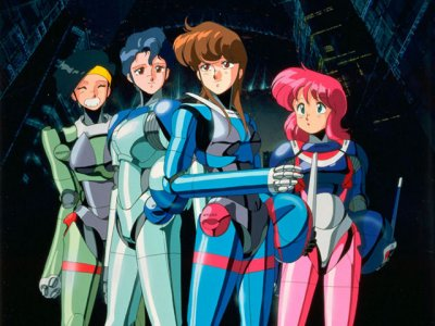Dessins animés : Bubblegum Crisis