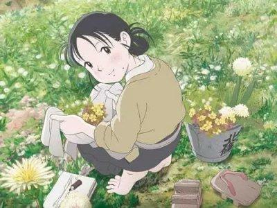 Dessins animés : Dans un Recoin de ce Monde (Kono sekai no katasumi ni)
