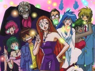 Dessins Animés : Ghost Sweeper Mikami
