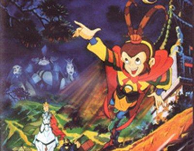 Dessins animés : La Légende du Singe Roi