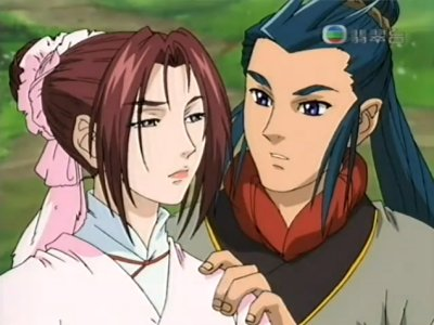 Dessins animés : Legend of the Condor Hero