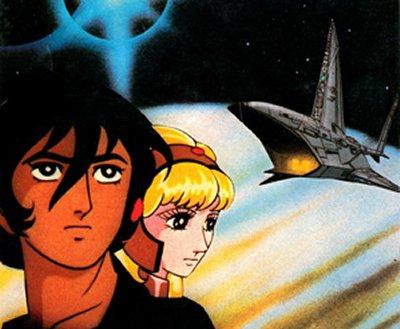 Dessins animés : Les Vengeurs de l'Espace (Phénix, l'oiseau de feu)