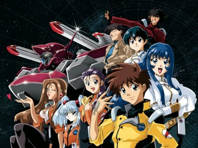 Dessins Animés : Martian Successor Nadesico