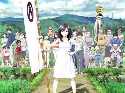 Dessins Animés : Summer Wars (Samā wōzu)