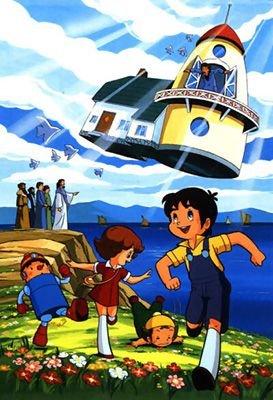 Dessins animés : The Flying House (Tondera Hausu no Daibōken)