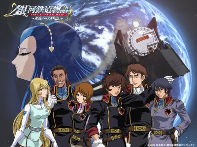 Dessins animés : The Galaxy Railways