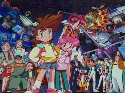 Dessins Animés : The King of Braves GaoGaiGar