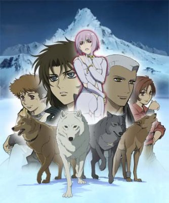 Dessins Animés : Wolf's Rain