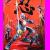 Tobikage (Ninja Robots)