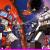 Transformers - 1984
