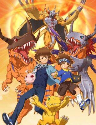 Dessins animés : Digimon