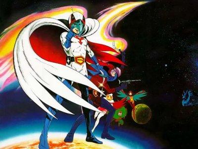 La Bataille des Planètes (Les Archanges / La Force G)